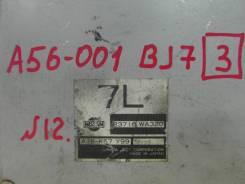 Блок управления efi  Nissan Avenir W11 SR20 23710-WA320