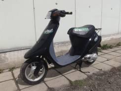 Honda Pal, 2007