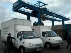 Перевозка домашних вещей с Ж/Д Станции Краснодара
