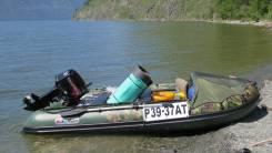 Лодка ПВХ с мотором tohatsu 30a+прицеп