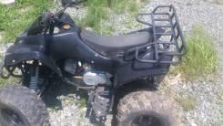 ATV TE 125, 2013