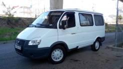 ГАЗ 2217 Баргузин, 2014