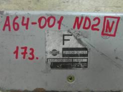 Блок переключения кпп  Nissan Serena KBNC23 SR20 31036-3C205