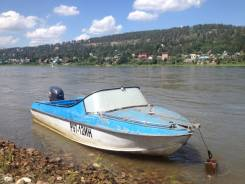 Продаётся Моторная лодка Неман2