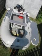 Лодка Баджер 330 AD + мотор Ниссан Марин 9,8