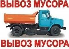 Заказать Вывоз мусора Барахла в Омске Газель ЗИЛ