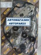 Новый ремкомплект двигателя (набор прокладок)  Toyota 4A-FE