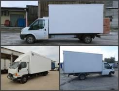 Ремонт фургонов отечественных и импортных грузовых автомобилей.