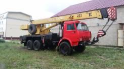 Галичанин КС-55713, 1998
