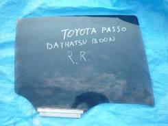 Стекло двери заднее правое Toyota Passo KGC10 Daihatsu Boon M300S
