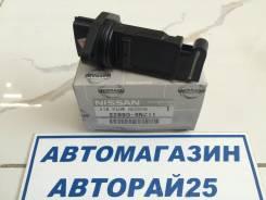 Новый Датчик  расхода воздуха  Nissan 22680-6N211 VQ25DD QR20DE QR25DE