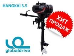 Лодочный мотор Hangkai 3.5 лс, новый, гарантия! Скидка 25% !