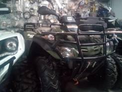 Stels ATV 300B, 2020