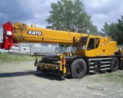 Kato, 2012