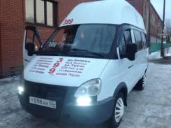 ГАЗ 225000, 2011