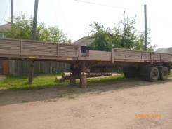 Одаз 9385, 1993