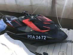 Продажа BRP RXP X 260