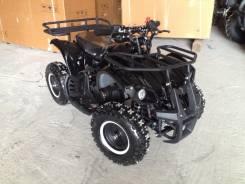 Квадроцикл Grizzly 50, 2017