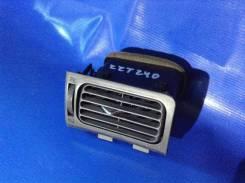 Решетка вентеляционная левая Toyota Allion ZZT240. Отправка в регионы!