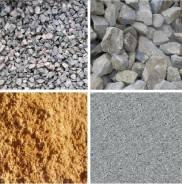 Щебень, песок, отсев, керамзит, чернозем, глина с доставкой самосвалом