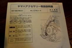 Комплект кик стартера Yamaha TT250R TTR 250/Raid Japan