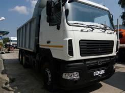 МАЗ 6501В9-8420-000, 2017