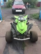 ATV-250, 2013