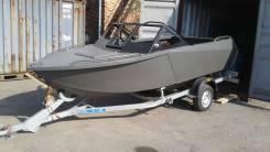 Продам алюминиевые лодки новые Север 4800
