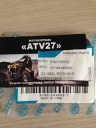 Продам Сальник Трансмиссии CF MOTO 15х25х5 0180-065002