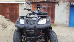 Adly ATV 320U, 2016