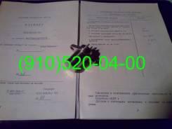 Продам датчики: ДТА-10Е, ДТА-10; ДЧВ-2500А, ДЧВ-2500