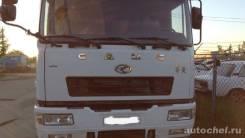 Camc 6x4, 2008