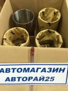 Новые гильзы комплект 2C  2CT.  Отправка по России!