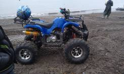 ASA ATV 150, 2015
