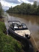 Комплект для рыбалки и отдыха