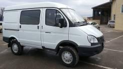 ГАЗ 2752, 2020