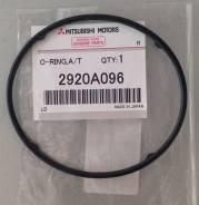 Кольцо уплотнительное АКПП 2920A096 Mitsubishi оригинал