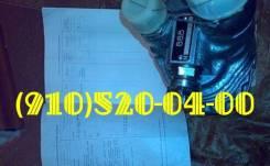 Продам топливные насосы: 888А; 888СТ; 888; 888. А; 888. СТ; 888-А; 888-С