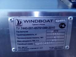 Продаю моторную лодку Windboat 42