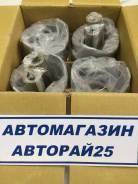 Новые поршни комплект 5L Отправка по России
