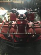 Yamaha Grizzly 350, 2009