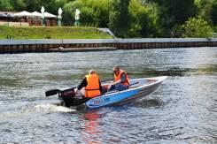 Лодка аллюмииевая Рейд 370 (под мотор 15)
