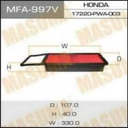 Фильтр воздушный А874 Honda FIT, Mobilio. Spike