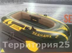 Надувная лодка 2 местная Intex Seahawk Акция!