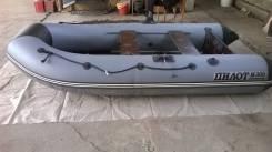 Продам комплект лодка +мотор