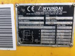 Hyundai 20DA-7E, 2012