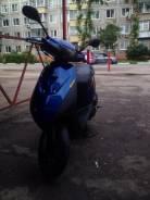 Suzuki Lets 2s, 2005