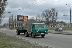 КАЗ 608, 1986