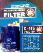 Фильтр масляный VIC C-415. В наличии!