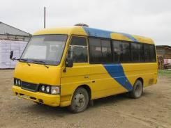 Kia Combi, 1998